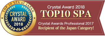 Crystal Award 2018 TOP10 SPA Crystal Awards Professional 2017 Recipient of the Japan Category!